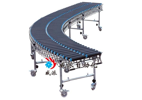 双排滚筒伸缩式皮带输送机