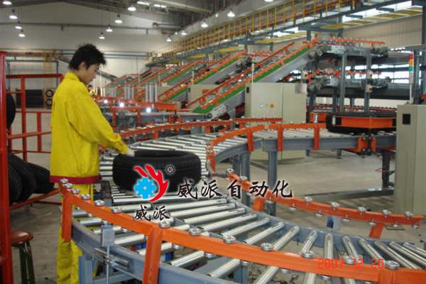 轮胎生产线