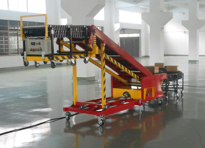 装车卸货输送机