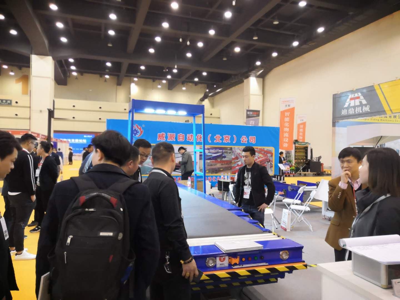 我司于2019年4月在中国(郑州)参加国际物流展览会圆满成功